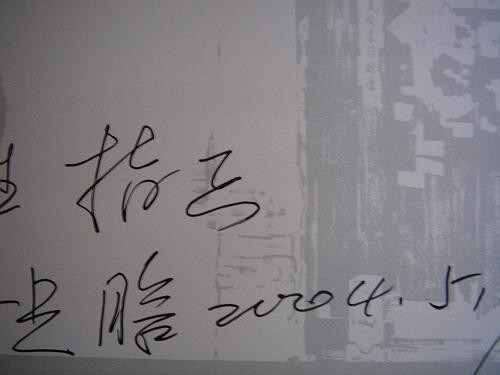 留住胡同 况晗宽线条铅笔画作品选 来自 揭阳星空网 0663.net Powered by Discuz