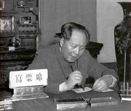 1949年4月毛主席和毛岸英、刘松林、李纳在北京香山-chenhaitao的连