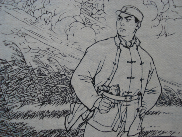 40开本彩绘精品:《刘胡兰》创作小组编绘 1972年2月山西人民出版社第图片